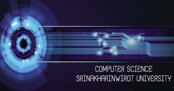 สาขาวิทยาการคอมพิวเตอร์ คณะวิทยาศาสตร์ มหาวิทยาลัยศรีนครินทรวิโรฒ